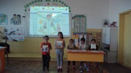 Маратон на четенето - 2а клас - ОУ Св. Климент Охридски - Дупница