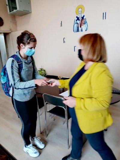 """Стипендии за отличен успех в ОУ """"Св. Климент Охридски"""" 4"""