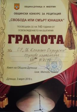 ГРАМОТА 2