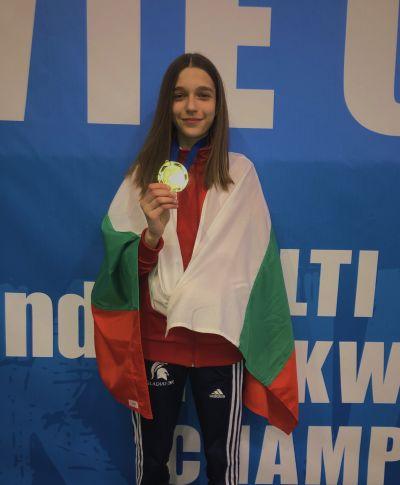 Злато спечели от Мултиевропейското по таекуондо Александра Георгиева  1