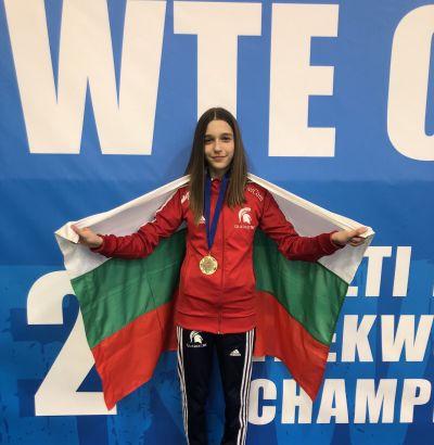 Злато спечели от Мултиевропейското по таекуондо Александра Георгиева  2