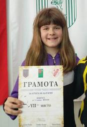 Дея Милтанова  в първата 8-ца 1