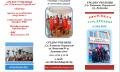 Прием в осми клас  - ОУ Св. Климент Охридски - Дупница