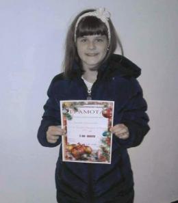 Дея Милтанова от 3а клас на 1 място в Коледно Математическо Състезание-2017 г. - ОУ Св. Климент Охридски - Дупница