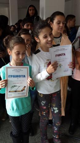 Ученици от ОУ Св. Климент Охридски град Дупница - 5 - ОУ Св. Климент Охридски - Дупница