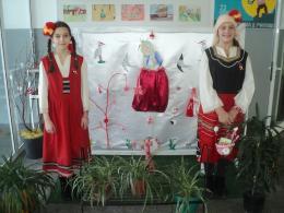 Честита Баба Марта! - ОУ Св. Климент Охридски - Дупница